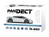 Pandect IS-650 иммобилайзер для управления замком капота