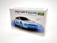 Иммобилайзер RAPTOR-151
