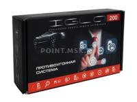 Иммобилайзер IGLA 240