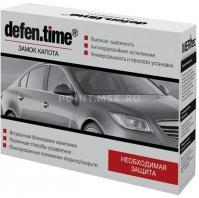 Defen.time V5 - замок капота, электромеханика