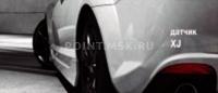 ParkMaster 4XJ50