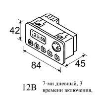 Таймер 1531 (24В) 88205A