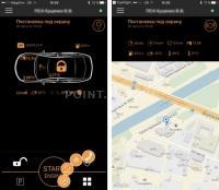 Интерфейс мобильного приложения Pandora