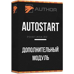 AUTOSTART модуль дистанционного запуска