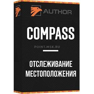 COMPASS компактный GSM/GPS маяк