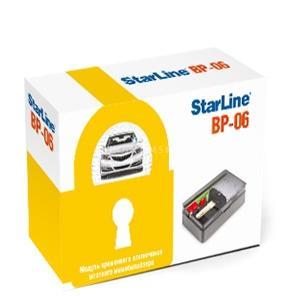 StarLine BP-06 Модуль временного отключения штатного иммобилизатора