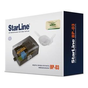 StarLine BP-03 Модуль временного отключения штатного иммобилизатора
