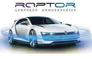 RAPTOR-151
