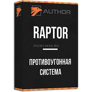 RAPTOR-120
