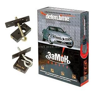 Defen.time V1 электромеханический замок капота