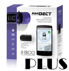 Pandect X-1800 plus