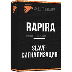 RAPIRA 351
