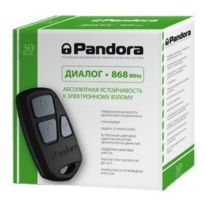 Pandora DX 30