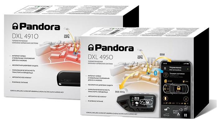 Pandora DXL 4910 и Pandora DXL 4950